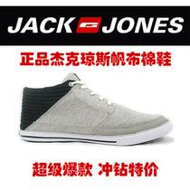 2013新款男鞋子杰克琼斯原单正品休闲棉鞋帆布鞋拼色系带帆布潮鞋 价格:119.00