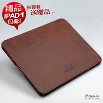 包邮原装丑鸟正品超薄苹果ipad1/2/3/4真皮保护皮套IPAD1保护套壳 价格:190.00