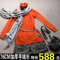 中长款麻花高领紧身100纯山羊绒衫女纯羊绒套头双股加厚打底毛衣 价格:588.00