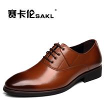 赛卡伦男士新款商务正装皮鞋男真皮正品韩版流行男鞋英伦尖头 价格:268.00