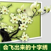 【天天特价】3D客厅精准印布印花十字绣最新款  花十印字大幅卧室 价格:12.80