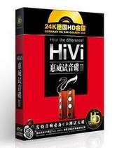 惠威HIFI试音碟II 发烧CD 碟片 正版 发烧音响必备CD测试天碟 2CD 价格:39.00
