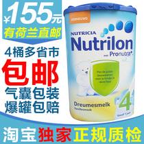 独家质检荷兰本土牛栏奶粉香草味nutrilon4段1岁以上 4桶多省包邮 价格:155.00