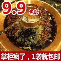 包邮 正宗三五火锅料火锅底料 麻辣烫调料 可做麻辣香锅 四川特产 价格:9.90