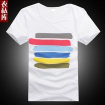 2013夏季新款 以纯白色为主短袖t恤 男装韩版圆领T恤美邦男式上衣 价格:39.00