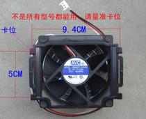 联想 天骄QA QS 扬天A4600R机箱风扇 AVC 8025 带支架网罩 减震钉 价格:12.00