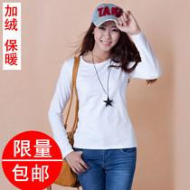 2013秋装新款百搭修身女款牛奶丝加绒打底衫保暖秋衣圆领长袖T恤 价格:13.60