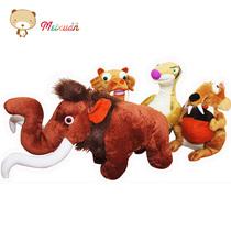 正版冰河 松鼠 树懒 猛犸象 毛绒公仔毛绒玩偶公仔包邮玩具礼品 价格:108.00