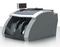康艺(KANGYI)HT-2600A(B)点钞机 小型银行专用验钞机 正品联保 价格:1069.00