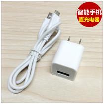 海尔N87T w910 w718 N86W智能手机直插式充电器分体充数据线 价格:6.00