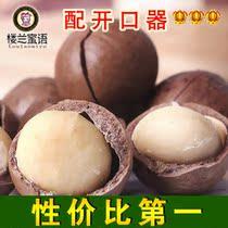 【秒杀价】楼兰蜜语 特级奶香夏威夷果180g配开果器 澳洲坚果特产 价格:10.90