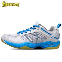 13年新款 包邮高端乒乓球鞋 男女鞋 正品百斯锐耐磨透气型运动鞋 价格:198.00