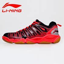 国家队羽毛球鞋 正品李宁  林丹贴地飞行系列lining男女款TD 包邮 价格:228.00