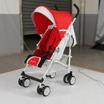美国正品如宝zooper 822E婴儿推车 手推车 轻便可折叠伞车 婴儿车 价格:888.00