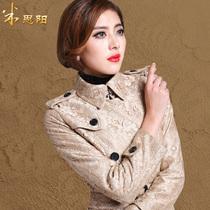 米思阳秀美女款2013新款秋冬装厚重高端蕾丝刺绣长款修身风衣外套 价格:699.00