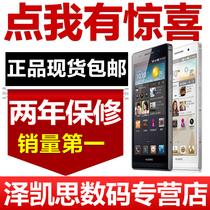 【现货送皮套等大礼】Huawei/华为 P6-T00 华为P6 移动四核手机 价格:2288.00