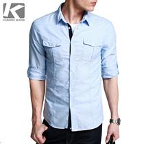 Kuegou加厚全棉皇家牛津纺 别致撞色领 男式装衬衫长袖休闲125181 价格:98.00