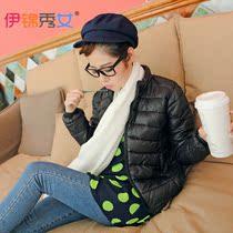 伊锦秀女 2013新款棉衣女冬装 冬季立领短款棉服棉袄外套韩版女装 价格:138.00