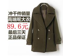 衣百百 2013秋冬新款 欧美西装领大码双排扣毛呢外套呢子大衣 女 价格:89.00