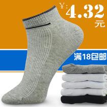 【唯棉坊】夏季彩边袜口男船袜 休闲运动透气短袜 全棉薄款袜子 价格:4.32