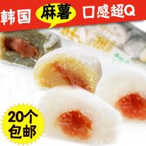 韩国年糕年年糕 糯米团/糍 零食 韩国独资麻薯 切糕 价格:1.99