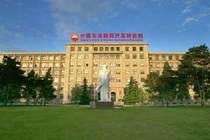 中国石油勘探开发研究院885遥感地质学考研真题笔记讲义等套餐 价格:175.00