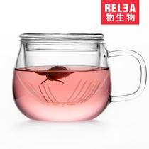 物生物玲珑杯 耐热创意水杯玻璃杯带盖加厚款 过滤花茶杯办公杯子 价格:32.00