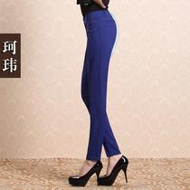 珂玮2013秋装 新款 蓝色小脚铅笔裤 韩版休闲弹力女裤子 显瘦长裤 价格:149.00
