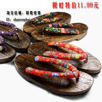特价日本杂志推荐木拖鞋 女款木屐 人字拖鞋 木屐 拖鞋 木屐 凉拖 价格:11.99
