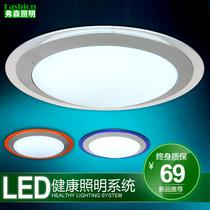 弗森 LED吸顶灯卧室 简约超薄灯具 亚克力灯饰节能阳台过道灯1008 价格:69.00