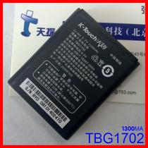 天语TBG1702原装电池 适用于C800/C218/M600/M606/A158/A168 价格:29.00