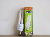 佛山照明2U8W节能灯\政府补贴E27光源\纯三基色直管白光\限时包邮 价格:6.80