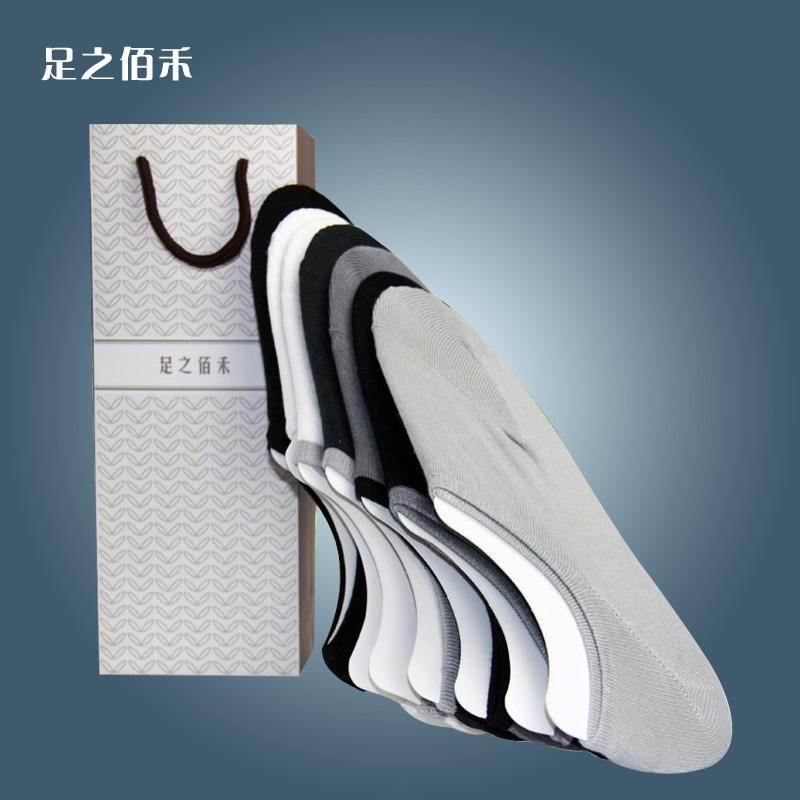 8双装包邮袜子男士薄 船袜 男 隐形 浅口 夏天袜子男士短袜 低帮 价格:39.00