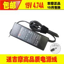 全新神舟优雅 HP640 D4/HP640 D5/HP650/HP650 D2/HP650 D3电源 价格:68.00