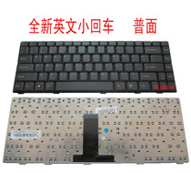 神舟优雅A400-T35 D1键盘 A400-T6600 D1键盘A450-T44 D1键盘 价格:45.00