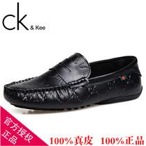 ck&kee秋季英伦潮男豆豆鞋2013真皮潮男鞋子休闲鞋男人豆豆鞋船鞋 价格:179.00