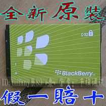黑莓8800 8830 8820 电池 原装电池 黑莓配件 价格:10.00
