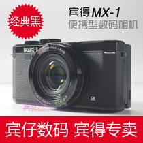 Pentax/宾得 MX-1/mx1 经典复古相机 高端便携数码相机 送8G卡 价格:2099.00