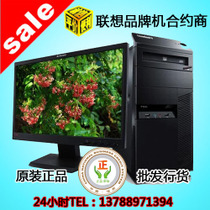 联想 ThinkCentre M5100T AX4-645 4G 500G 1G独显 19/20LCD整机 价格:3790.00