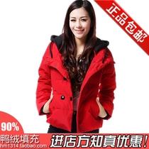 反季清仓 专柜正品康博羽绒服 可脱卸帽双排扣 女式短款K1201018 价格:258.00