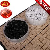 特价-特大号磁性围棋  便携式 可做五子棋使用 价格:60.50