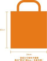 环保袋无纺布袋手提袋冲孔袋大号竖版手提袋桔橙色六五世界环境日 价格:0.40