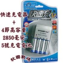 桑格 明基 C1250 C1255 C1450 W1220 DC-C1230电池+快速充电器 价格:88.00