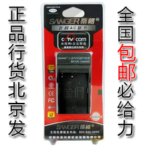 桑格 尼康 ENEL3a ENEL3E 100SLR D700 D400 数码充电器 价格:25.00