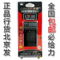 桑格松下FX36GK FX35 FS3 DMC-FS5GK FS20徕卡C-LUX2 BCE10充电器 价格:25.00