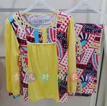 多拉美正品睡衣清仓 2013春秋款女长袖睡衣圆领套家居服CA32183 价格:229.00