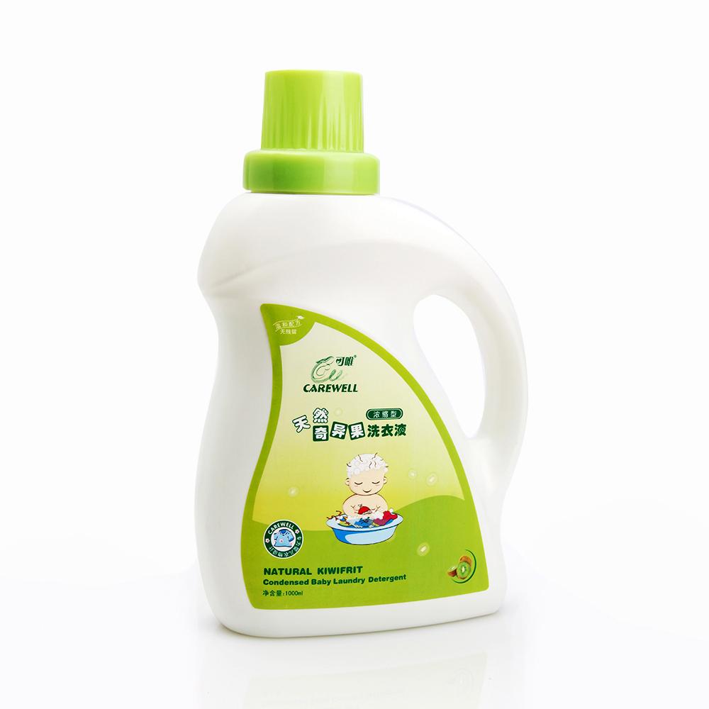 可唯洗衣液(浓缩型) 宝宝洗衣液 儿童洗衣液 婴儿洗衣液 价格:30.10