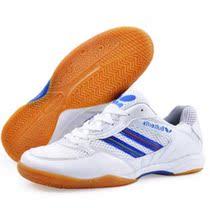 2013夏新款WWN2 蝴蝶正品乒乓球鞋高档防滑专业比赛用男女鞋WIN8 价格:158.00