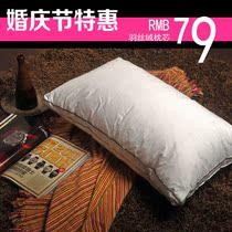 兴馨家纺全民疯抢520羽绒枕头睡枕羽丝绒枕头心颈椎保健枕芯特价 价格:79.00