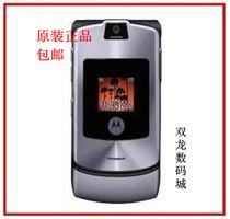 全国包邮原装正品Motorola/摩托罗拉 V3ie经典翻盖老人学生手机 价格:55.00